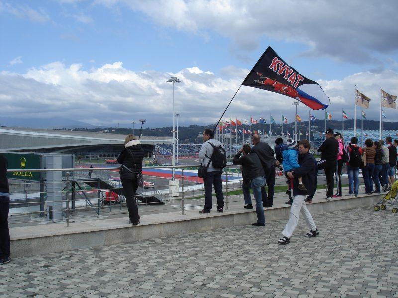 2021 Russian Grand Prix (Formula One)